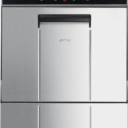 Промышленные посудомоечные машины - SMEG UD500D посудомоечная машина, серия ECOLINE, 0