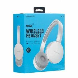 Наушники и Bluetooth-гарнитуры - Внешние наушники/Гарнитура BO2 BOROFONE Fine move wireless headset белый, 0