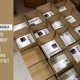 Продажи - Карго доставка грузов из Китая, 0