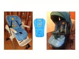 Стульчики для кормления - Новый чехол матрас для стула, коляски (синий с…, 0