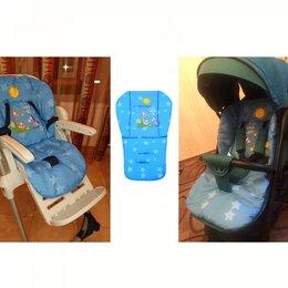 Стульчики для кормления - Новый чехол матрас для стула, коляски (синий с жирафом), 0