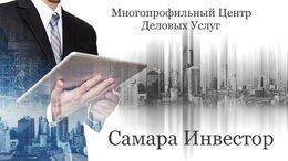 Финансы, бухгалтерия и юриспруденция - Представление деловых интересов, 0