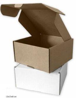 Подарочная упаковка - подарочная упаковка  подарки, 0