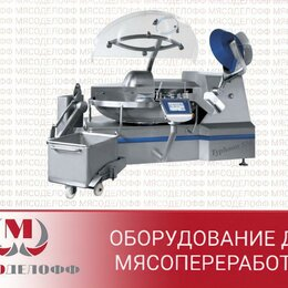 Прочее оборудование - Высокоскоростной куттер KN-550 NOWICKI  , 0