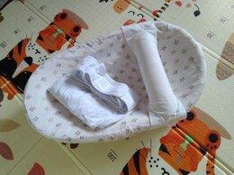 Матрасы и наматрасники - Кокон  для новорожденных, 0