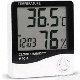 Метеостанции, термометры, барометры - Термометр универсальный цифровой гигрометр, 0