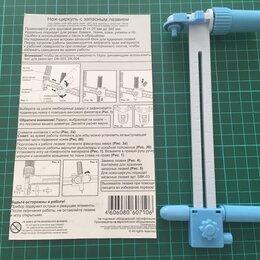 Прочие хозяйственные товары - Нож-циркуль  d 18 мм. с запасным лезвием, новый, 0