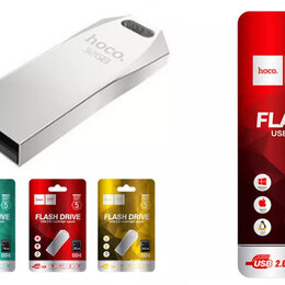 USB Flash drive - USB Флешки, 0