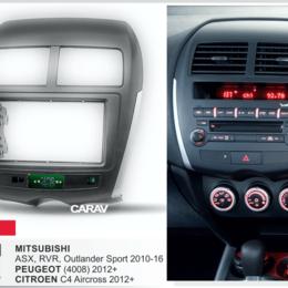 Автоэлектроника и комплектующие - Переходная рамка CARAV 11-103 | 2 DIN, CITROEN C4 Aircross (2012-2017), 0