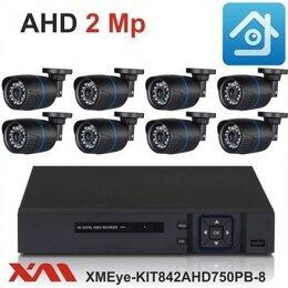 Камеры видеонаблюдения - Комплект видеонаблюдения на 8 камер XMEye, 0
