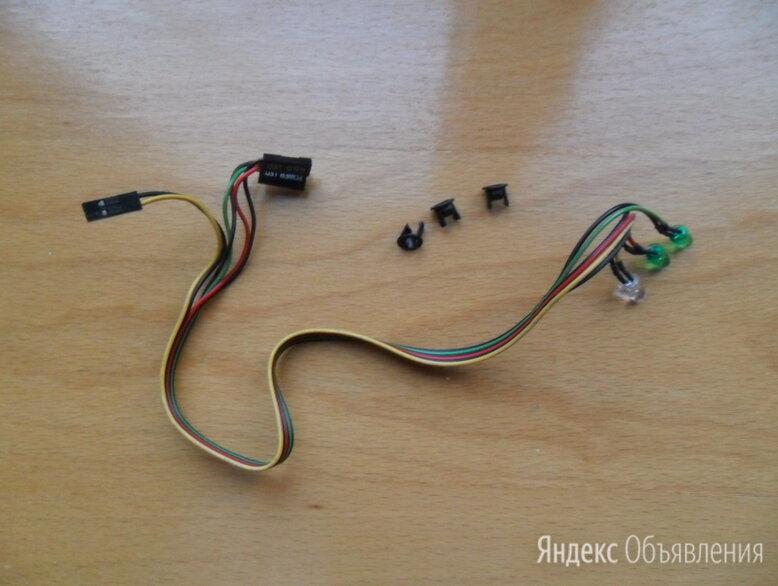 3 светодиода с шлейфом от корпуса 25-летней давности по цене 50₽ - Корпуса, фото 0