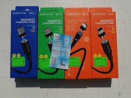 Зарядные устройства и адаптеры - Кабель магнитный для зарядки смартфонов, 0
