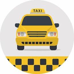 Водитель - Ищу водителя в такси, 0