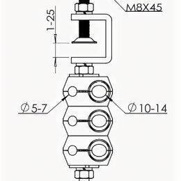 Кабеленесущие системы - Держатель кабеля со струбциной , 0