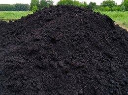 Удобрения - Чернозем, перегной, навоз с доставкой, 0
