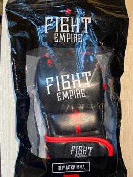 Перчатки для единоборств - Перчатки для мма Fight Empire, 0