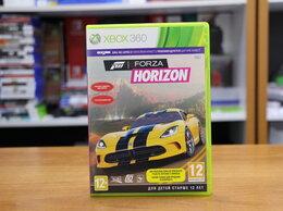 Игры для приставок и ПК - Forza Horizon - Xbox 360 Б.У (Обмен), 0