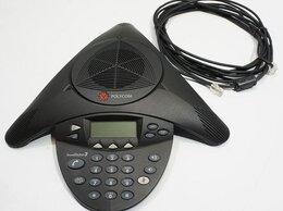 Системные телефоны - Аналог. конференц-тел.Polycom SoundStation2 без БП, 0