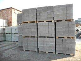 Строительные блоки - Шлакоблоки, Блоки строительные (в ассортименте), 0