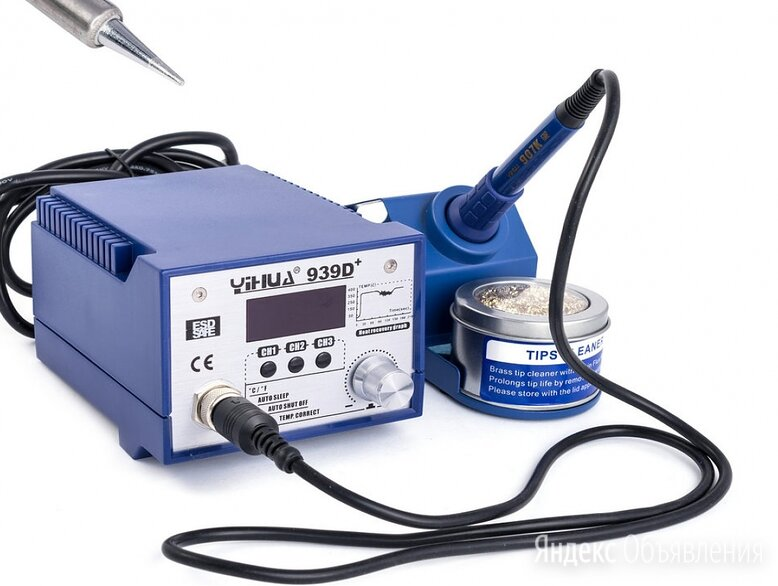 паяльная станция YIHUA 939D+,без фена по цене 2350₽ - Электрические паяльники, фото 0
