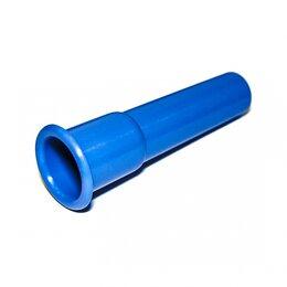 Аксессуары и запчасти - Толкатель голубой для мясорубки Braun тип 4195 7050973, 0
