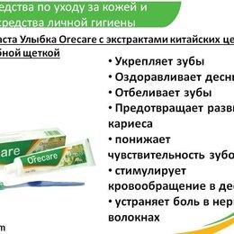 Зубная паста - Забная паста, 0