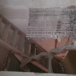 Архитектура, строительство и ремонт - Демонтаж Штробление , 0