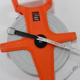 Измерительные инструменты и приборы - Рулетка 100 м  х 13мм RemoColor, 0