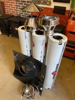 Дымоходы - Комплект дымохода сэндвич ф115/200 мм с супервулом, 0
