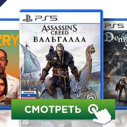 Игры для приставок и ПК - Диски Ps3 Ps4 Ps5 Xbox360 One, 0