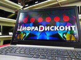 Ноутбуки - Lenovo i3-8130U 4Гб 1000Гб MX150 На Гарантии!…, 0