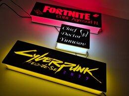 Ночники и декоративные светильники - Светильник cyberpunk2077, 0