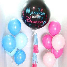 Воздушные шары - Воздушный шар для определения пола ребенка , 0