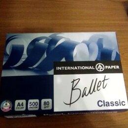 Бумага и пленка - бумага а4, 0