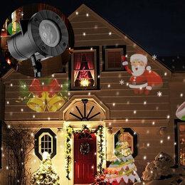 Украшения для организации праздников - Лазерный проектор OUTDOOR LASER LIGHT 803, 0