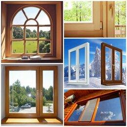 Окна - Окна пластиковые.Панорамное остекленение…, 0