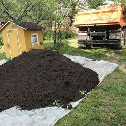 Строительные смеси и сыпучие материалы - Чернозем , 0