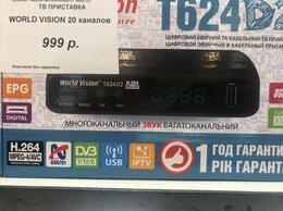 TV-тюнеры - Тв приставка 20 каналов, 0