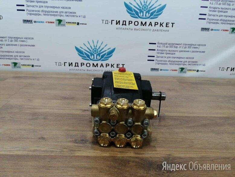 Трехплунжерный насос высокого давления Mazzoni по цене 24275₽ - Насосы и комплектующие, фото 0
