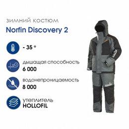 Зимние комплекты - Костюм зимний Norfin DISCOVERY 2, 0