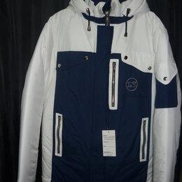 Куртки - Мужская куртка зимняя, 0