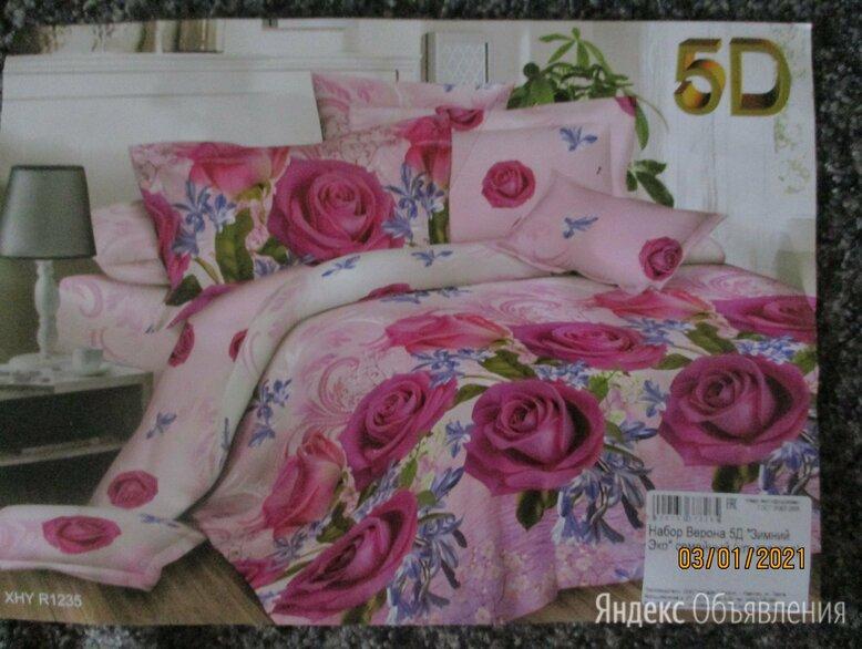 Набор одеял. Новый по цене 1750₽ - Одеяла, фото 0