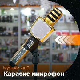 Микрофоны - Bluetooth Караоке Микрофон  ASPECT SD-17, 0