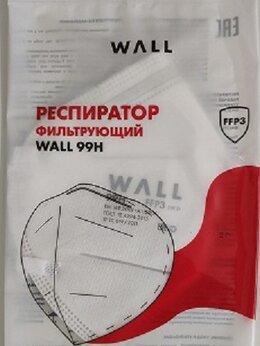 Средства индивидуальной защиты - Респиратор полумаска WALL 99H FFP3 NR D, 0
