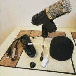 Микрофоны и усилители голоса - Микрофон f200tl конденсаторный с USB новый, 0