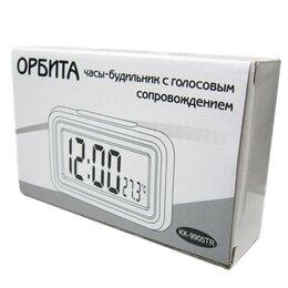 Часы настольные и каминные - Часы KK-9905 (говорящие, будильник, температура), 0