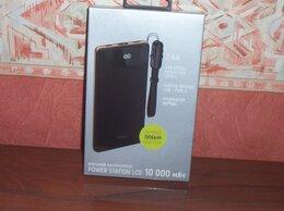 Аккумуляторы и зарядные устройства - Внешнее зарядное устройство PS LCD 10000 Мач, 0