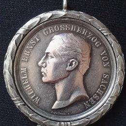Жетоны, медали и значки - Немецкая медаль за искусство и науку 3 степени 1902 г. , 0