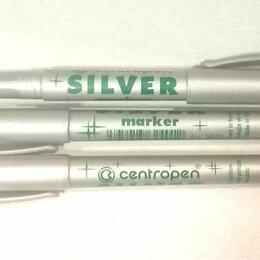 Канцелярские принадлежности - Маркер серебряный для декорирования, пулевидный, толщина 1 мм, Centropen (Чехия), 0