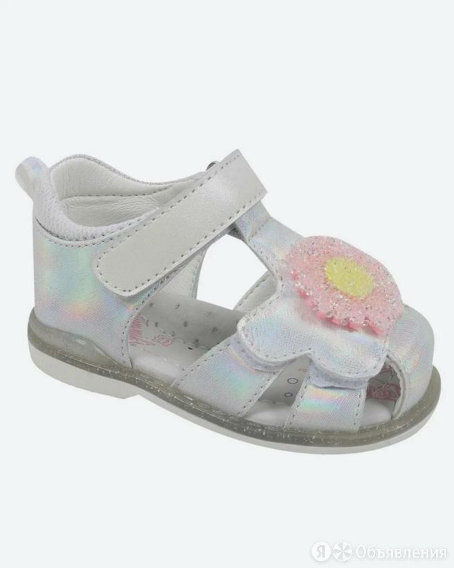 Сандалии для девочки Tommiki р.18-22 белый арт.B-9128-A (20) по цене 1390₽ - Босоножки, сандалии, фото 0